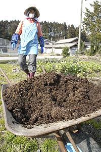 堆肥散布09.3.24.jpg