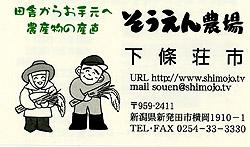 名刺_1.jpg