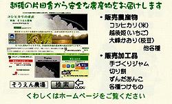 名刺_2.jpg