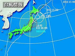 天気図09.10.8.jpg